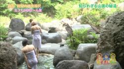 【画像】芸能人たちの温泉入浴シーンがガードがゆるすぎて草の画像