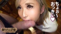 【日サロ店員】ドSな金髪ギャルとのセックス動画!ハメるから責めてくるwwwwの画像
