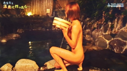 あなたと温泉に行ったら…で全裸で生尻・横乳普通に放送されてるの画像