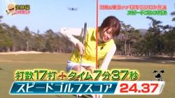 郡司恭子アナのミニスカゴルフパンチラとかテレビに映ったパンチラ画像の画像