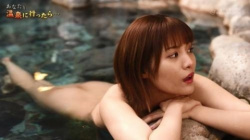 「あなたと温泉に行ったら…」麻木玲那(25)、全裸ヌードおっぱい、尻丸出しエ□すぎ!!の画像