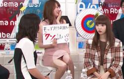森田由乃 超ミニのボディコン生足の股間から筋入り純白パンチラの画像