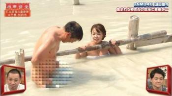 山田菜々、混浴温泉で生チンコを見せつけられる放送事故wwwwwwwの画像