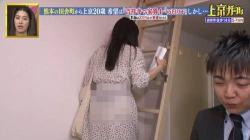 「ボンビーガール」で20歳上京美女がパンツ透けハプニング!!の画像
