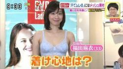 「スッキリ」夏用ブラジャー特集で下着モデルのおっぱい激エロ!!の画像