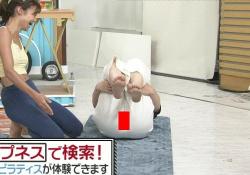 尾崎里紗(26)、まんぐり返し、パンツが完全に透ける放送事故wwwwwwの画像