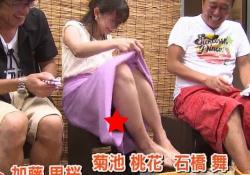 田中瞳アナ(22)、足湯で激エロパンチラ連発放送事故wwwwwwの画像