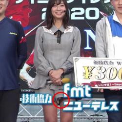 大貫彩香(27)、パンツ見えっぱなし放送事故wwwwwwwの画像