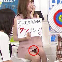 パパ活・森田由乃(23)、パンチラ見えっぱなし放送事故wwwwwwwの画像