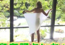 ゆきぽよ(23)、露天風呂で全裸、マンチラハプニングwwwwwwの画像