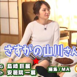 竹崎由佳アナ(27)、パンチラ連発激エロハプニングwwwwwwの画像