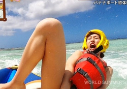 王林(22)、バナナボートで大開脚、水着まんこ激エロwwwwwwwの画像
