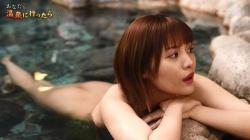 「あなたと温泉に行ったら…」麻木玲那(25)、全裸ヌードおっぱい、尻丸出しエロすぎ!!の画像