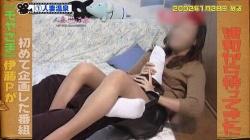 テレ東伝説の深夜番組「人妻温泉」がエロすぎた件!!の画像