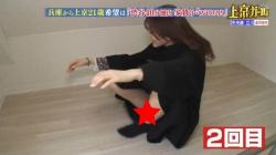 日テレで兵庫から上京した女優志望の川口葵(21)がパンチラ寸前!!【GIFあり】の画像