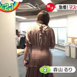 巨乳アナ森山るり(28)、パンツ透け & ピチピチおっぱいエロすぎwwwwwwの画像
