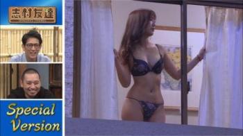 志村けんの番組エロシーン総集編でパンチラ、下着丸出し連発!!の画像