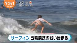 JKサーファー松田詩野(18)、ハミ尻サーフィン & 水着姿がエロ過ぎた件!!の画像