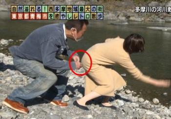田中瞳アナ(24)、パンツ透け透け放送事故wwwwwの画像