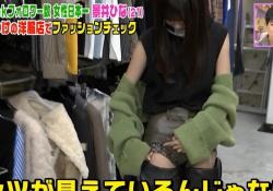 TikToker景井ひな(21)、卑猥な股間、腹出しファッションエロ過ぎ!!の画像