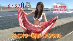 ラブリ(31)、イマドキガール時代の水着姿がエロ可愛すぎた件!!の画像