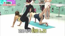 韓国の番組がパンチラしすぎでシコすぎなんだがwwwの画像