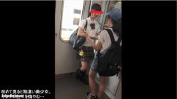 【東京恥見特捜部作品】P2M2PG3 Part16【K(美少女!)】後悔先に立たずおちんぽ後ろに立たず【JKパンチラ盗撮】の画像