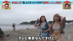 【画像あり】『家、ついて行ってイイですか?』ビーチで知り合った双子の美人姉妹の水着姿がええぞぉ!の画像