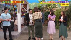 【画像あり】『世界まる見え!テレビ特捜部』りんご娘・王林ちゃんのパンティーラインが見えた件!の画像