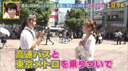【画像あり】『幸せ!ボンビーガール』19歳上京ガールの可愛い美女が胸チラで乳首を見せてしまう放送事故wwwの画像