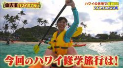 【GIF画像あり】『東大王 ハワイ修学旅行』鈴木光のカヤックでのM字開脚がエロくて股間をガン見した件!の画像