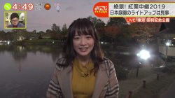 【GIF画像あり】『よじごじdays』と『青春高校3年C組』森香澄アナの推定Cカップのおっぱいがセクシーだった件!の画像