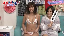 【画像あり】『オールナイトe!season3』グラビアアイドル5人がビキニ姿でエロい事をやりまくりな件!の画像