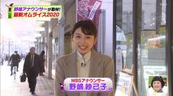 【画像あり】『ちちんぷいぷい』白いニットを着ている野嶋紗己子アナのオッパイの膨らみが凄くて見入る件!の画像
