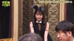 【画像あり】『ガキの使い!』元レースクイーンの堀尾実咲さんのバニーガール姿がエロ可愛いかった件!の画像