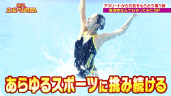 【画像あり】『戦え!スポーツ内閣』青木愛さんのハイレグ股間がエッチすぎて視聴率アップした件!の画像