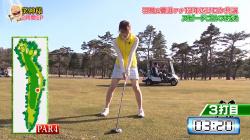 【画像あり】『笑神様は突然に…』郡司恭子アナがミニスカでゴルフしてパンチラで下着が見えた件!の画像