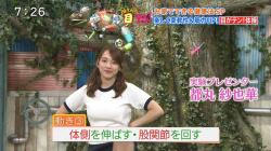 【画像あり】『所さんの目がテン!』都丸紗也華さんの体操服姿の着衣オッパイがスゴかった件!の画像