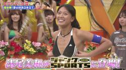【画像あり】『ジャンクSPORTS』浅尾美和さんの秘蔵水着シーンがめちゃくちゃエッチだった件!の画像