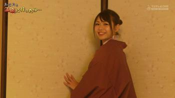 【画像あり】『あなたと温泉に行ったら…』織田唯愛さんが出演…際どいシーンが多くて勃起不可避な件!の画像