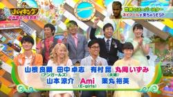 E-GirlsのAmiちゃんとはるな愛の放送中パンチラが話題に!の画像