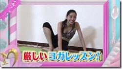 綺麗な若手女優、新木優子がヨガで胸ちらしてるセクシーGIFwwwの画像