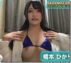 例の橋本ひかり の乳首ポロリの音声付のセクシーGIFwwwの画像