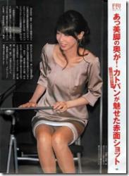 きれいな女子アナさんのパンチラや胸ちらシーンのセクシー画像wwwの画像